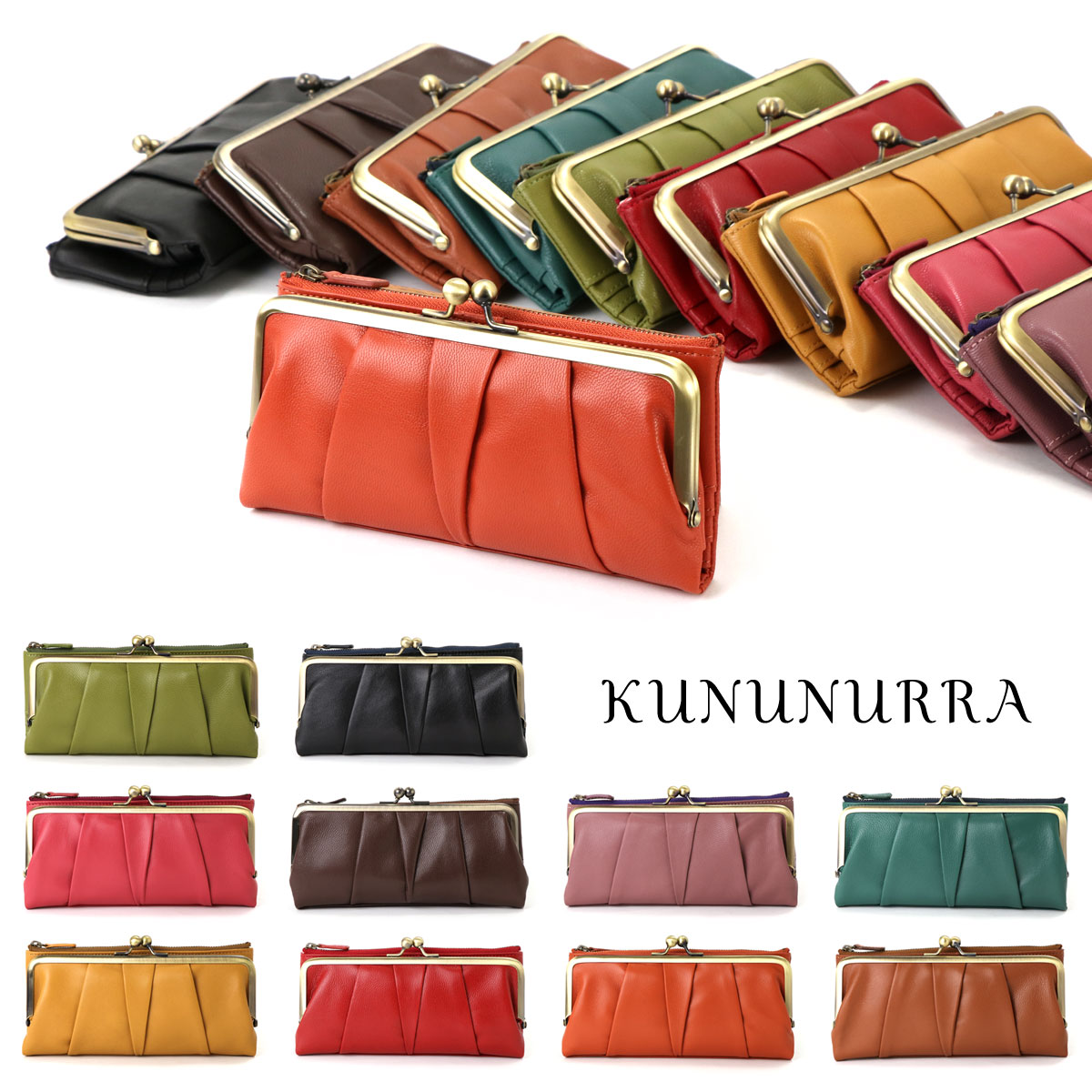 af0c5517a974 ・KUNUNURRAのシープレザーゆるふわプリーツがま口長財布の新色を出品しました。