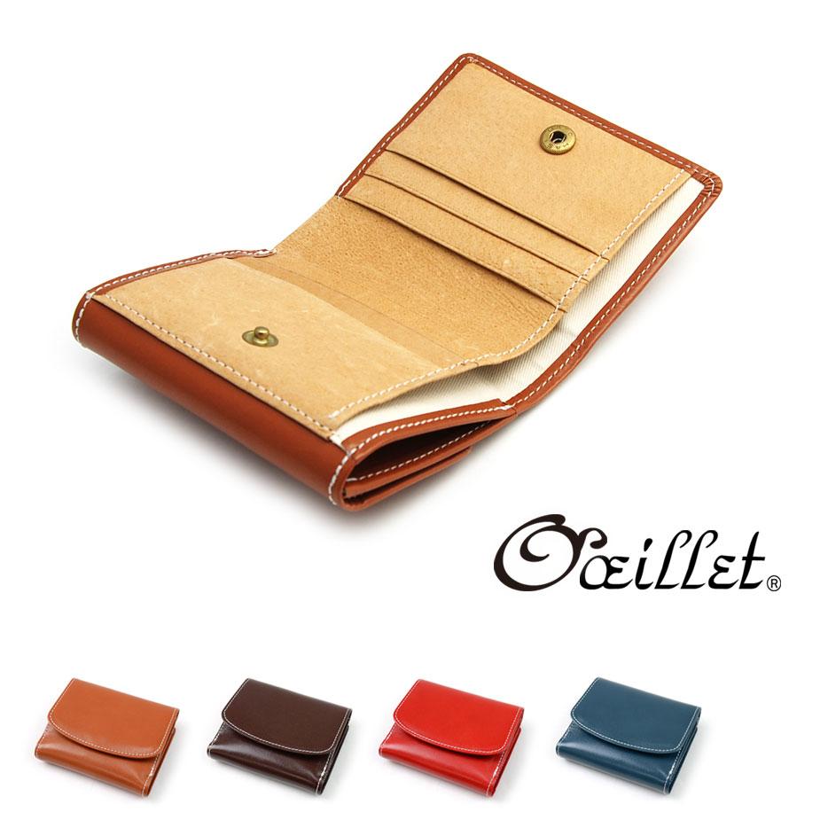 【送料無料】二つ折り財布 かぶせ 大人 ビジネス レザー 本革 日本製 レディース oeillet ウイエ Lisse 11674