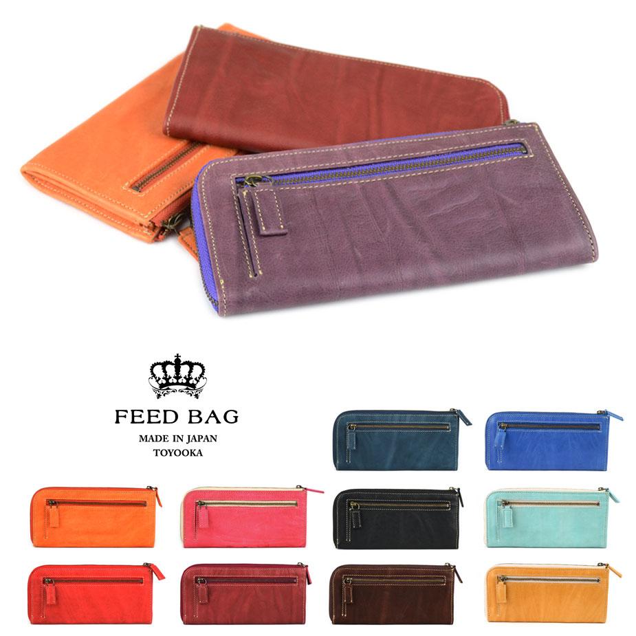 【送料無料】長財布 FEED BAG フィードバッグ 本革 日本製 豊岡 FB020 春財布