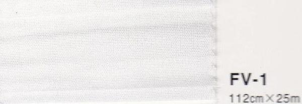 バイリーン FV-1 1反 112cm×25m