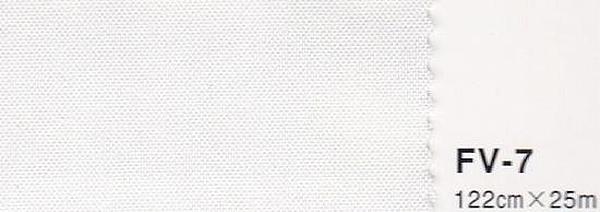 バイリーン FV-7 1反 122cm×25m