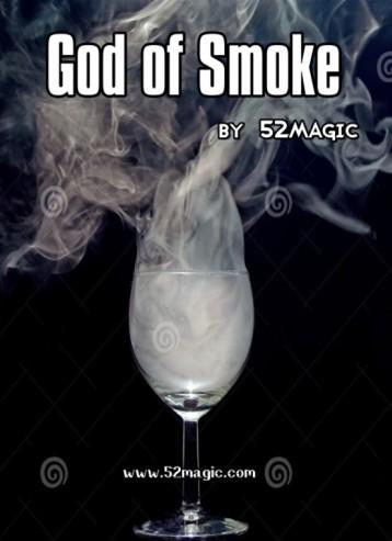 God of Smoke by 52magic|イリュージョン,大阪マジック,マジック,手品,販売,ショップ,マジシャン,大阪,osaka,magic