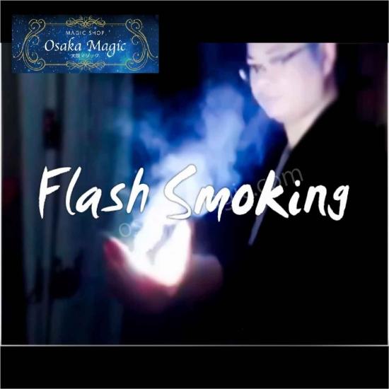 パームして使う高輝度LED付きスモークマシン Flash 数量は多 Smoking 超激得SALE