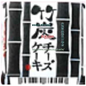 大阪京菓ZR2019年4月8日《月曜日》発売 チロル 1個 チロルチョコ竹炭チーズケーキ  【チョコ】×720個 +税 【送料無料(北海道・沖縄は別途送料)】【新1k】