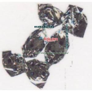 大阪京菓 ZRxピュアレ 3000グラム アーモンドチョコひねり(ホワイト)【チョコ】×1袋 +税 【x3fu】【送料無料(北海道・沖縄は別途送料)】