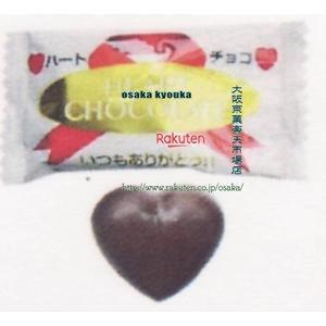 大阪京菓 ZRxピュアレ 3000グラム ミルクハートピローチョコ【チョコ】×1袋 +税 【x3fu】【送料無料(北海道・沖縄は別途送料)】