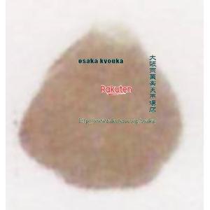 大阪京菓 ZRxピュアレ 4000グラム キッスチョコレートホワイト【チョコ】×1袋 +税 【x4fu】【送料無料(北海道・沖縄は別途送料)】