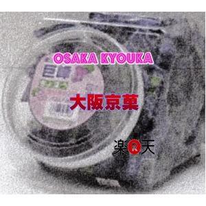 大阪京菓ZRアメハマ製菓 当り 巨峰×1200個 +税 【送料無料(北海道・沖縄は別途送料)】【2k】