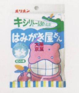 大阪京菓ZRオリオン 18Gはみがき屋さんタブレット×120個 +税