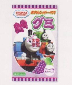 大阪京菓ZRオリオン 18Gトーマスグミ×200個 +税
