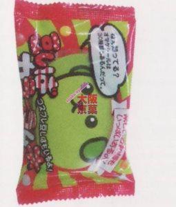 大阪京菓ZRオリオン 8G豆しばカラーラムネ×320個 +税