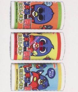 大阪京菓ZRオリオン 8Gペンギンの問題ミニレモン×480個 +税