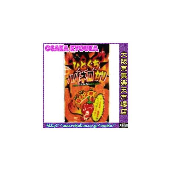 大阪京菓ZRすぐる食品 42G ひとくちハバネロカツ×96個 +税 【送料無料(北海道・沖縄は別途送料)】【2k】