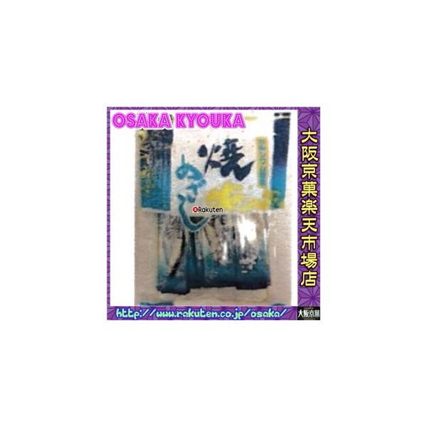 大阪京菓ZRタクマ食品 40g 焼めざしピロ×60個 +税 【送料無料(北海道・沖縄は別途送料)】【1k】