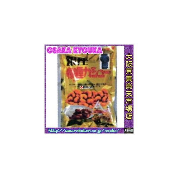 大阪京菓ZRタクマ食品 55g 銀座カレーカシュー×60個 +税 【送料無料(北海道・沖縄は別途送料)】【1k】