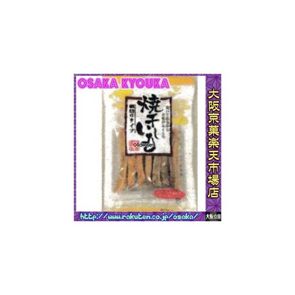 大阪京菓ZRタクマ食品 135g  焼きほしいも×60個 +税 【送料無料(北海道・沖縄は別途送料)】【1k】