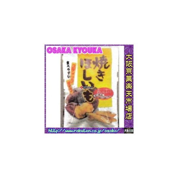 大阪京菓ZRタクマ食品 190g  焼きほしいも(アルミ)×40個 +税 【送料無料(北海道・沖縄は別途送料)】【1k】