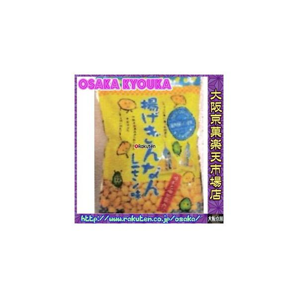 大阪京菓ZRタクマ食品 40g 揚げぎんなん レモン味×60個 +税 【送料無料(北海道・沖縄は別途送料)】【1k】