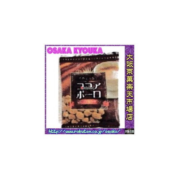 大阪京菓ZRタクマ食品 7g ココアボーロ×600個 +税 【送料無料(北海道・沖縄は別途送料)】【1k】