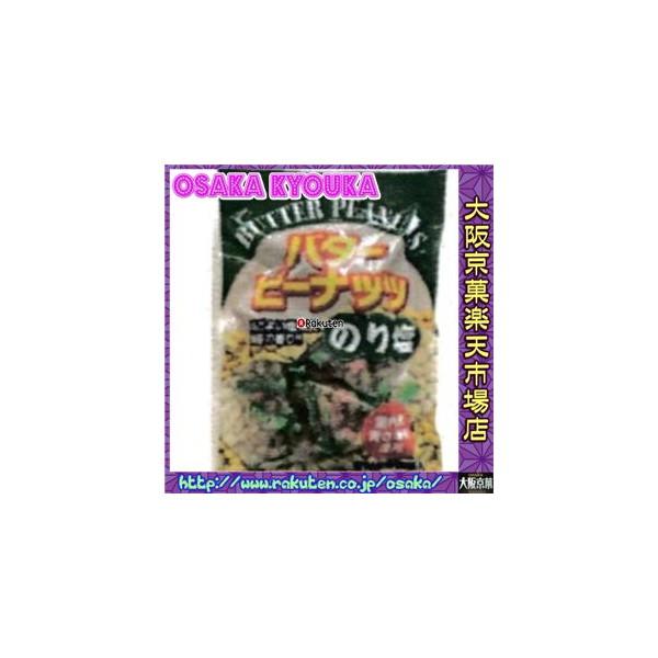 大阪京菓ZRタクマ食品 175g バターピーナッツのり塩×60個 +税 【送料無料(北海道・沖縄は別途送料)】【1k】