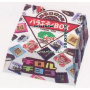 大阪京菓ZRチロルチョコ 27個 チロルチョコバラエティBOX【チョコ】×96個 +税 【送料無料(北海道・沖縄は別途送料)】【2k】