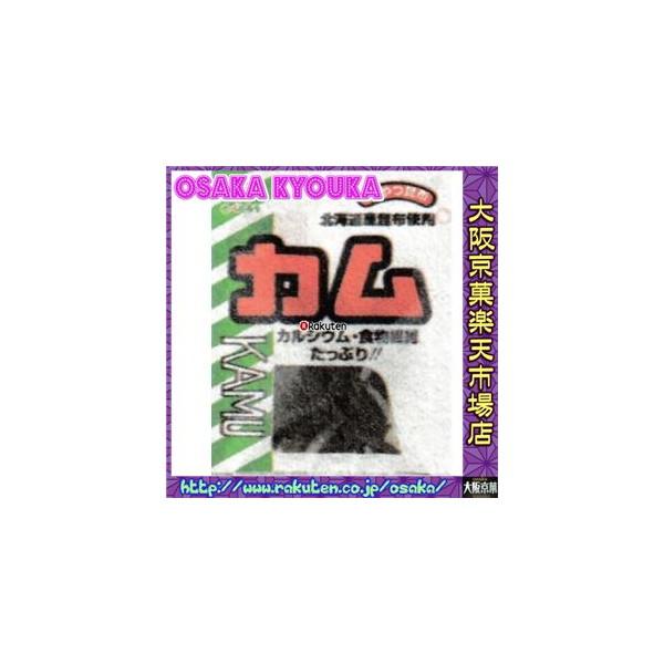 大阪京菓ZR前島食品 25g カム×120個 +税 【送料無料(北海道・沖縄は別途送料)】【1k】