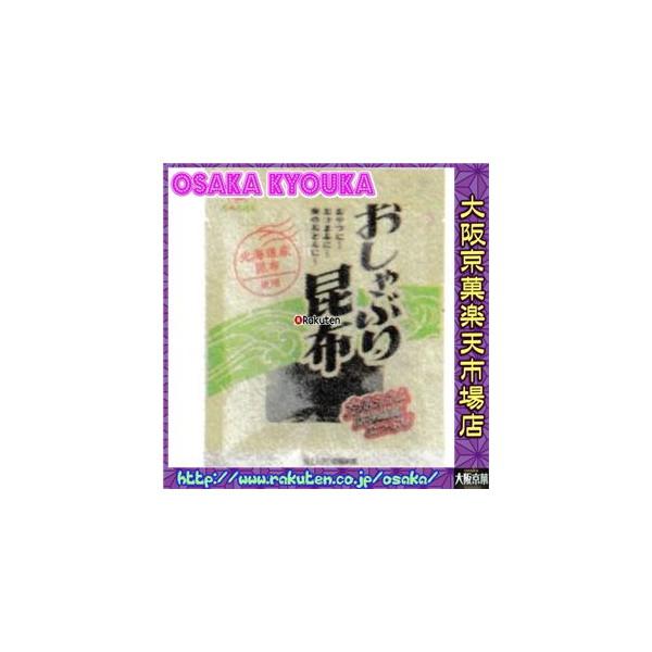 大阪京菓ZR前島食品 15g おしゃぶり昆布×80個 +税 【送料無料(北海道・沖縄は別途送料)】【1k】