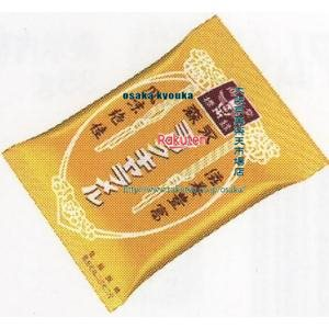 大阪京菓 ZRx森永製菓 97G ミルクキャラメル袋×144個 +税 【xw】【送料無料(北海道・沖縄は別途送料)】