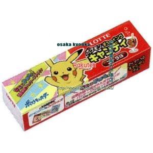 ロッテポケモンチューイングキャンディ(5枚)×400個