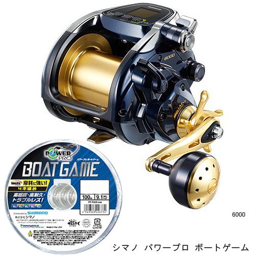 【送料無料】2014 シマノ (shimano) ビーストマスター 6000PEライン8号600m(シマノ ボートゲーム)セット! 電動リールに糸を巻いてお届けします!