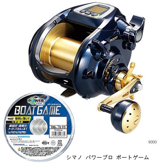【送料無料】シマノ (shimano) ビーストマスター 9000 PE6号1100m(シマノボートゲーム)セット!電動リールに糸を巻いてお届けします!