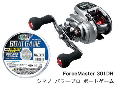 【送料無料】シマノ(shimano) フォースマスター301DH (左巻) PEライン1号300m(シマノ ボートゲーム)セット! 電動リールに糸を巻いてお届けします!