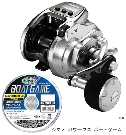 【送料無料!!】シマノ(shimano) フォースマスター400 PEライン3号150m(シマノ ボートゲーム)セット!電動リールに糸を巻いてお届けします!