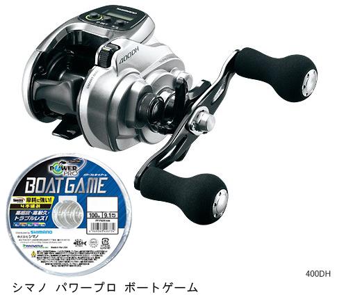 【送料無料!!】シマノ(shimano) フォースマスター400DH PE3号150m(シマノ ボートゲーム)セット! ダブルハンドル 電動リールに糸を巻いてお届けします!