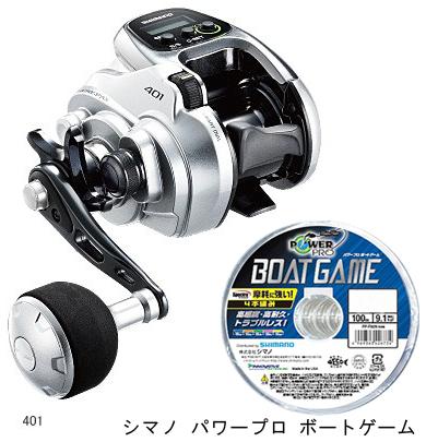 選ぶなら 【送料無料】シマノ(shimano) フォースマスター401(左ハンドル) PE2号200m(シマノ ボートゲーム)セット! 電動リールに糸を巻いてお届けします!, フジノネットショップ:79651d8f --- hortafacil.dominiotemporario.com