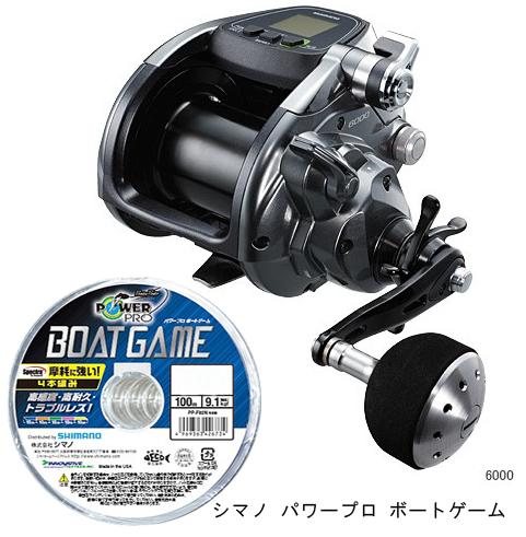 【送料無料】 シマノ(shimano)フォースマスター 6000 PEライン 8号600m(シマノ ボートゲーム)セット! 電動リールに糸を巻いてお届けします!