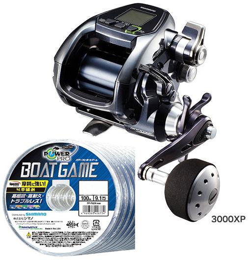 【送料無料】2017 シマノ(shimano) フォースマスター 3000XP PEライン6号300m(シマノ ボートゲーム) 電動リールに糸を巻いてお届けします!