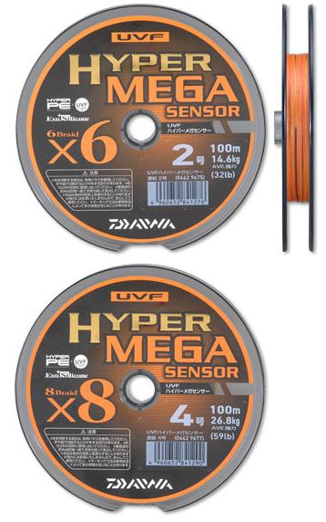 大和(daiwa)UVF超級百萬感應器1.5號400m聯結 ※不可