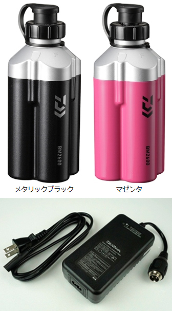 【送料無料】ダイワ(daiwa) スーパーリチウムBM2600C (充電器付き) メタリックブラック/マゼンタ 大容量2.6Ahのダイワ電動リール専用リチウムバッテリー