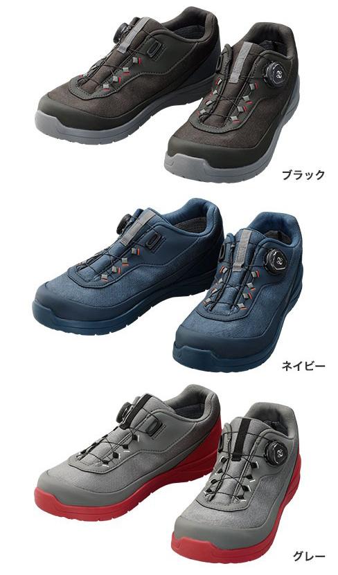 シマノ(shimano) FS-081Q ドライシールド・デッキラジアルフィットシューズ LW ブラック/ネイビー/グレー