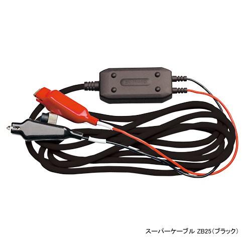 【送料無料】 シマノ(shimano)スーパーケーブル ZB25 ※メール便発送はできません。, サンオータス 6ad09836