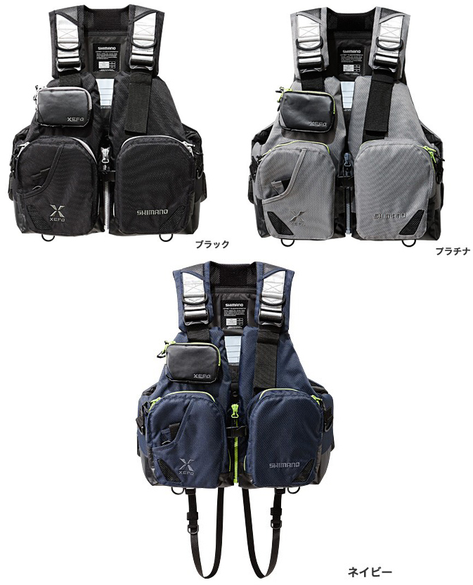 シマノ(shimano) VF-272N XEFO タックルフロートジャケット (TACKLE FLOAT Jacket) ベーシック(basic) ブラック/プラチナ/ネイビー