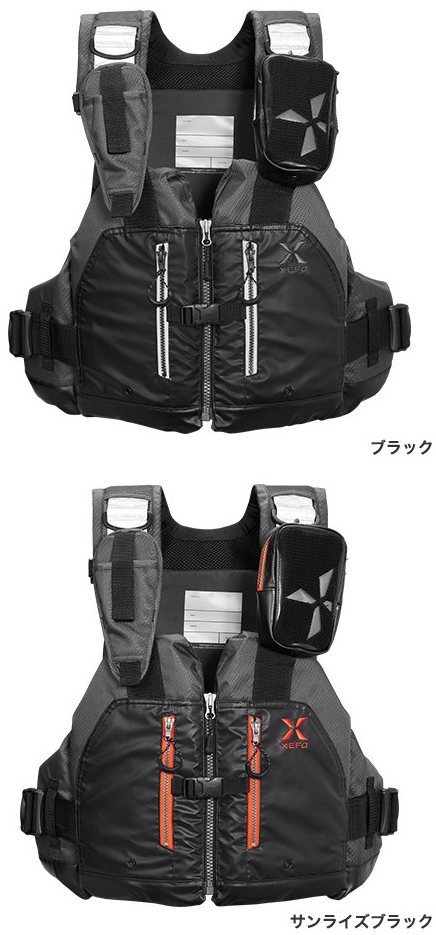 シマノ(shimano) VF-297Q XEFO・ROCK TRAVERSE VEST ロックショア専用のルアーフィッシングベスト。