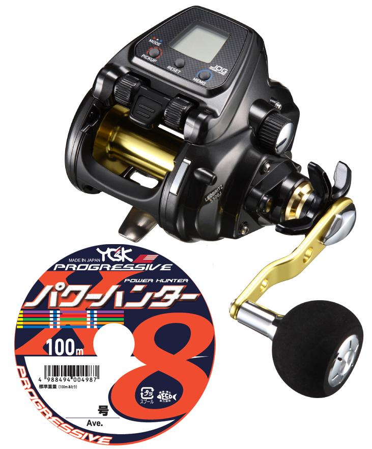 【送料無料】 ダイワ(daiwa)17 レオブリッツ S500J PEライン5号400mセット(よつあみパワーハンター プログレッシブ) 電動リールに糸を巻いてお届けします!