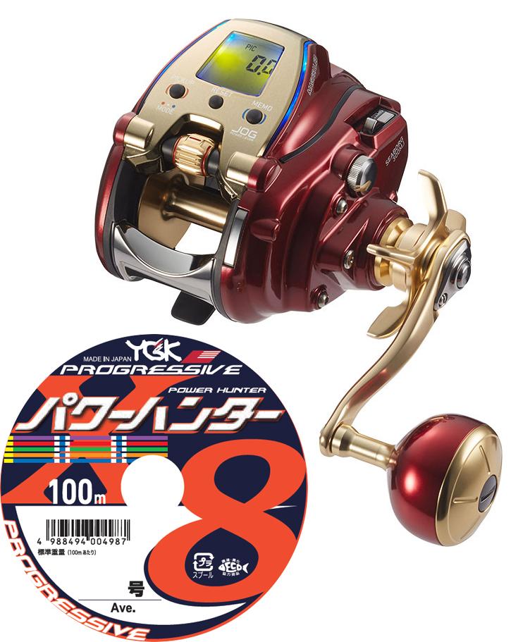 【送料無料】 ダイワ daiwa 20 シーボーグ 300MJ 右巻 PEライン5号200mセット(よつあみパワーハンタープログレッシブ) 電動リール に糸を巻いてお届けします!