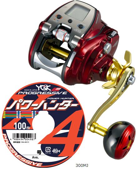 【送料無料】 ダイワ(daiwa) シーボーグ 300MJ (右巻) PEライン3号400mセット!(よつあみパワーハンター プログレッシブ) 電動リールに糸を巻いてお届けします!