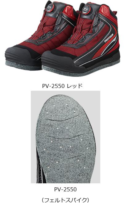 ダイワ(daiwa) PV-2550 プロバイザー フィッシングシューズ フェルトスパイクソール
