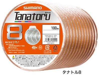 シマノ SHIMANO タナトル8 大規模セール 2号100m~連結 再再販 PEライン