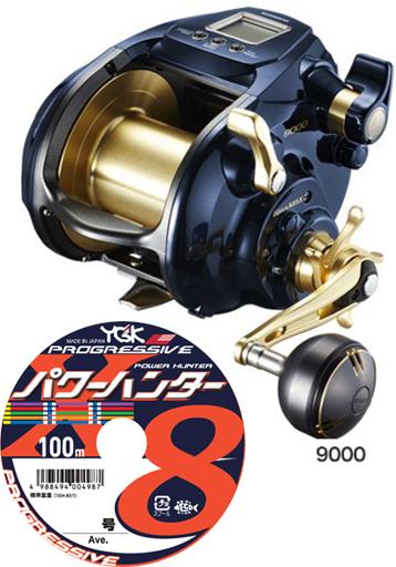 【送料無料】 シマノ (shimano) 19 ビーストマスター 9000 PEライン 10号700mセット!(よつあみ パワーハンター プログレッシブ) 電動リールに糸を巻いてお届けします!