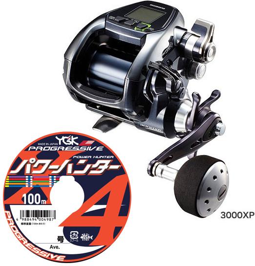 【送料無料】2017 シマノ(shimano) フォースマスター 3000XP PEライン4号400m(よつあみパワーハンター プログレッシブ) 電動リールに糸を巻いてお届けします!